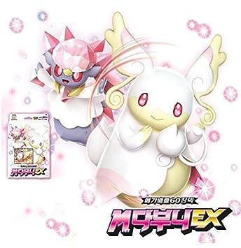 amazon pokemon cards xy break perfect battle deck m audino ex