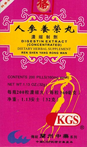 DIGESTIN EXTRACT (REN SHEN YANG RONG WAN)160mg X 200 pills per (Yang Rong Wan)