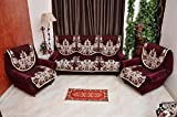 ElegantHomes Floral Sofa Cover - Maroon - 27*23 inches