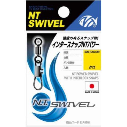 NTスイベル P入りインタースナップNTパワースイベル クロの商品画像