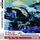 Joyride Ep by Boom Boom Satellites (2000-08-08)