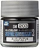 Mr.カラー スーパーメタリック2 スーパーアイアン2