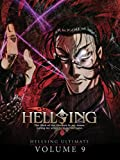 Hellsing Ultimate (Volume 9)
