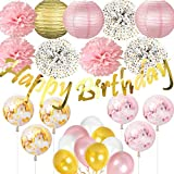 Jolily Birthday Party Decorations Supplies Glittering Golden Birthday Banner Paper Lanterns Polka-Dot Tissue Flowers Confetti Balloons Gold Pink and White for Girls Bridal Shower Home Decor