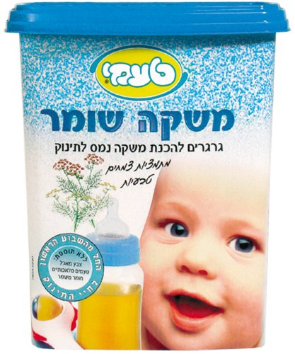 Taami Instant Baby Drink, Fennel, 8.8-Ounce Boxes (Pack of 4)