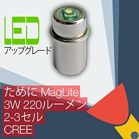 MagLite LED Conversion/upgrade bulb for MagLite Torch/flashlight 2D/2C 3D/3C Cell CREE XP-G2 CNC