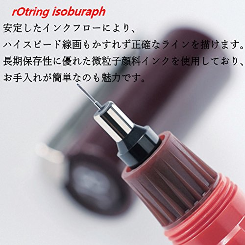 Rotring Isograph Technical Pen, 0.18 mm by Rotring (Image #1)
