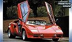 1/24 Lamborghini Countach 5000S Fujimi Real Sports Car| RS-38(Model Car Kit) from Fujimi