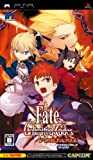 Fate/unlimited Codes Portable [Japan Import]