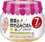 70gX12 pieces and rice cooked of Kewpie PA-77 vegetables