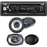 Kenwood KDC-BT265U Single DIN Bluetooth In-Dash CD/AM/FM Car Stereo + Kenwood KFC-1665S 60W 6.5 2-Way and Kenwood KFC-6965S 90W 6x9 3-Way Coaxial Speakers Tweeters