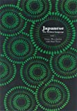 img - for Japanese: The Written Language: Part 1, Volume 1: Katakana by Jorden, Professor Eleanor Harz, Noda, Associate Professor Ma published by Yale University Press [Paperback] book / textbook / text book