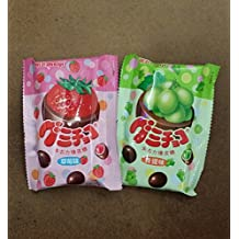 MEIJI Strawberry & Muscat Gummy Chocolate (2 Packs)