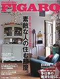 madame FIGARO japon (フィガロ ジャポン) 2009年 10/20号 [雑誌]