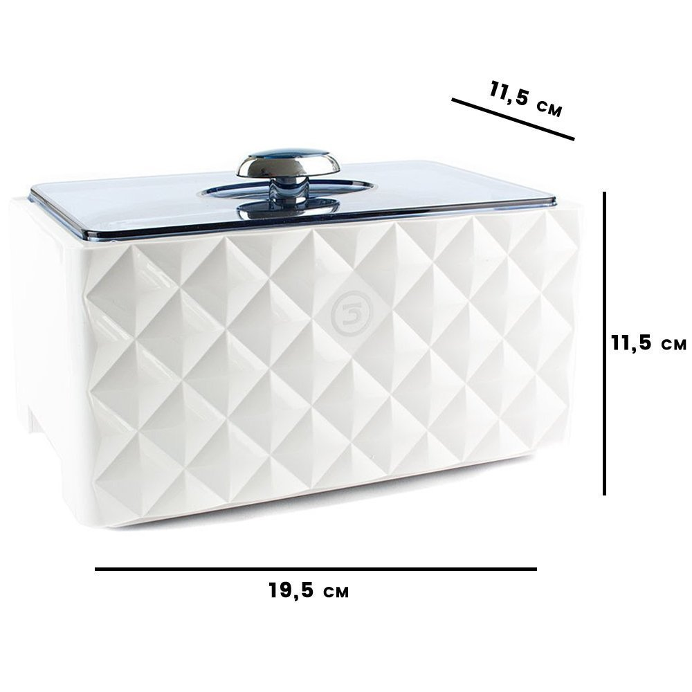Limpiador por ultrasonido, 600 ml, con depósito desmontables - Limpiador ultrasónico profesional 50 W - Dispositivo por ultrasonido para gafas, ...