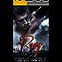 Roxy: A Companion Novel to Jag (Pandemic Sorrow)