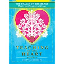 The Prayer of the Heart: Mastering Omnipotent Power (The Teaching of the Heart) (Volume 8)