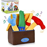 HAKOL Plush Kids Learning Educative Tool Toys in Carrier Box 5 Pcs | Squishy, Colorful, Soft, Cute, with Sounds | Have Fun, Boost Hand to Eye Coordination, Develop Fine Motor Skills, Play Creatively