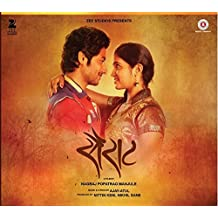 Sairat -In Marathi (Audio Cd)