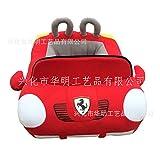 ZPP-Pet car supplies luxury dog bed, cat litter Kennel pet pad car pet washable car dog mat