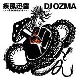 Shippu Jinrai-Inochi Bom-Ba by DJ Ozma (2007-04-25)