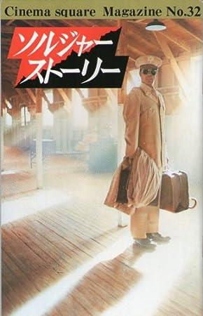 Amazon.co.jp: 映画パンフレッ...