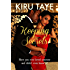 Keeping Secrets (The Essien Trilogy Book 1)