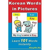 Korean Words in Pictures: Learn Korean Words Super Fast