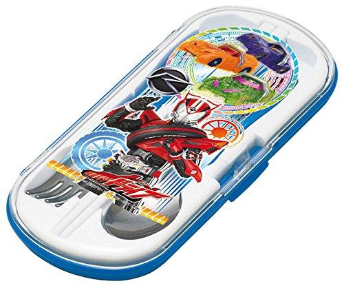 (Rider drive trio set 597 524)