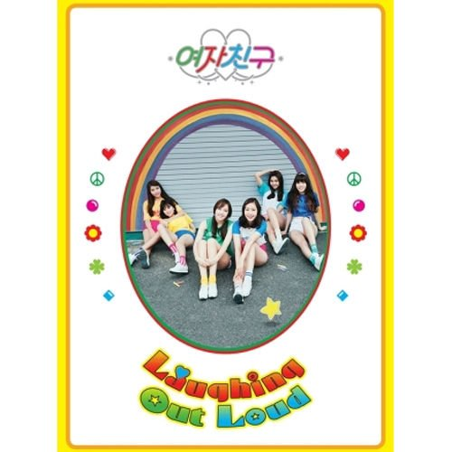 GFRIEND - [LOL] 1st Album LAUGHING OUT LOUD Ver. CD+124p Photo Book+1p Letter+1p Paper Doll+3p Post Card+2p Photo Card+Sticker Pack Girl Friend