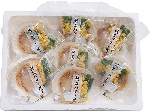 ( 産地直送 冷凍 ) 北海道帆立バター焼きセット