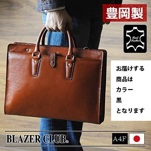 ビジネスバッグ 黒色 メンズ 本革 ブリーフケース レザーバッグ A4ファイル 大開き 通勤バッグ ショルダーベルト付き 40cm 日本製 豊岡製鞄 【 人気 おすすめ 】 B07DCLK732