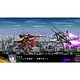 PS Vita Dai-3-Ji Super Robot Taisen Z Jigoku-Hen (Japanese Version)