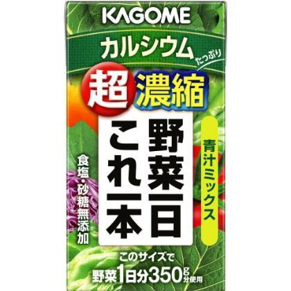 Kagome vegetables the 1st this one super-concentrated calcium (green juice mix) 125mlX48 this (vegetables the 1st this one vegetable juice) [Other]