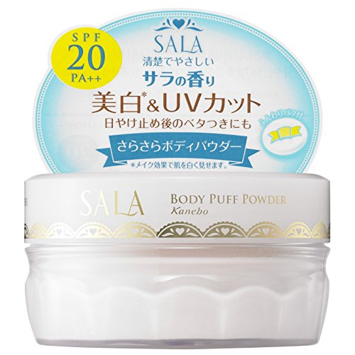 サラ ボディパフパウダー UV サラの香りの商品画像