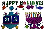 Holiday Diversity Window Gel Clings - Hanukkah and Christmas Decorations (Happy Holidays with Ornaments - Dreidel, Menorah)