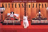 Kittens in Japan, Kodansha International Staff, 4770016948