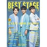 BEST STAGE 2019年8月号 カバーモデル:坂本 昌行・長野 博・井ノ原 快彦