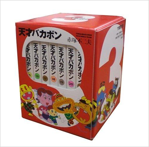 天才バカボンBOX 15~21(7点7冊セット) (竹書房文庫)