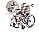 G&M Self Transport Folding Wheelchair with Footrests Solid Castors and Large Rolling Rear Wheels Drive Medical , 1