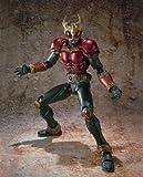 S.I.C. VOL.56 Masked Rider Kuuga Decade Edition