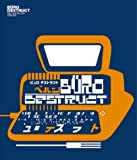 img - for Buro Destruct: v. 1 by Buro Destruct (1999-07-17) book / textbook / text book
