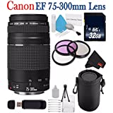 6Ave Canon EF 75-300mm f/4-5.6 III Telephoto Zoom Lens 6473A003 + 58mm 3 Piece Filter Kit + SD Card USB Reader + 32GB SDHC Class 10 Memory Card + Deluxe Starter Kit + Deluxe Lens Pouch Bundle