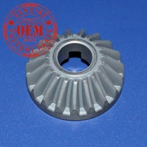 kitchenaid 600 replacement gear - 1