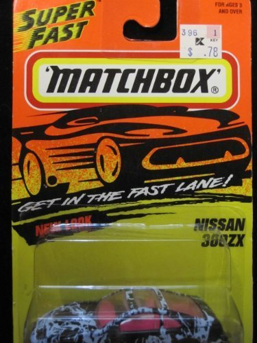 - Nissan 300-ZX Matchbox (black/ white swirls) Super Fast Series #61