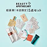 BEAUTY APOTHECARY SPECIAL BOOK
