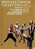 Die 18 Kämpfer aus Bronze / Die Rückkehr der 18 Kämpfer aus Bronze (2 DVDs)