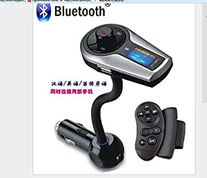 Bluetooth hands-free car cigarette lighter MP3 Bluetooth Bluetooth hands-free Bluetooth hands-free M398 one to two