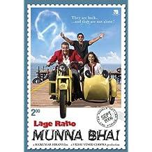 Lage Raho Munna Bhai (English subtitled)