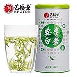2019新茶上市 AUAIRR 茶叶 明前特级安吉白茶叶散装绿茶春茶100g